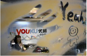 Youku boss Gu Yongyongqiang joined in an interview with Alibaba's shareholding and the ban on U.S. dramas.jpg