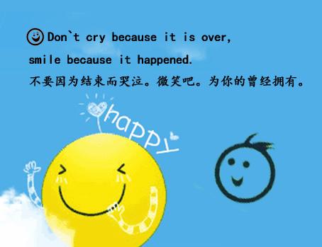 看图学英语 不要因为结束而哭泣
