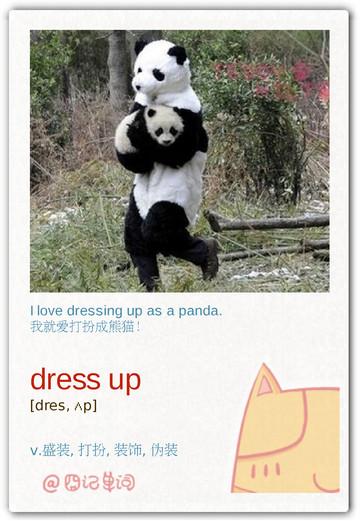 囧记单词:dress up 盛装_英语四级词汇 - 可可英语