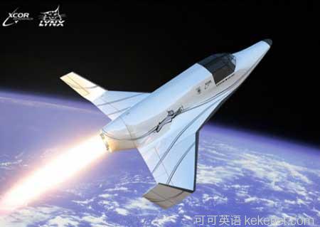 美研发超音速客机 90分钟纽约飞东京