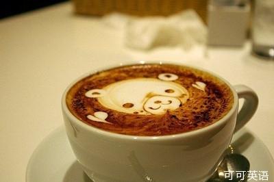 各种咖啡的英文表达