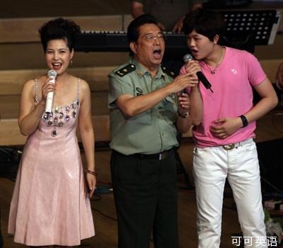 這句話怎么說(時事篇) 第149期:李雙江之子涉嫌強奸被刑拘圖片