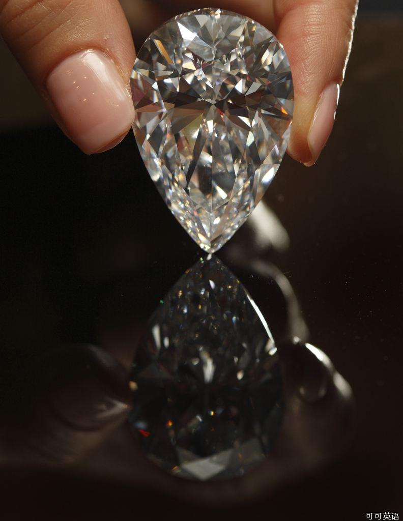 大千世界:佳士得拍卖会上惊现世界最昂贵珠宝