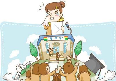 英语演讲比赛手绘卡通背景