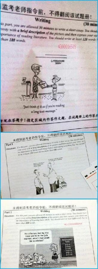 13年6月英语四级真题作文解析及模板
