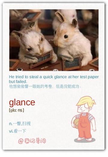 囧记单词:glance 一瞥 扫视_英语四级词汇 - 可可英语