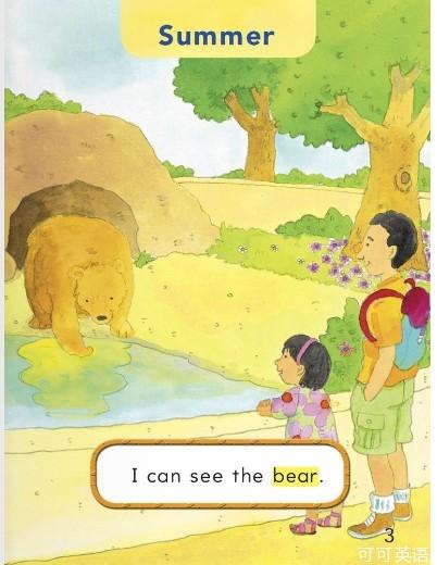 少儿英语学单词原版书一年级第7本:seasons 季节,本课