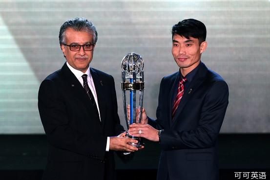 国足运动员郑智荣膺亚洲足球先生