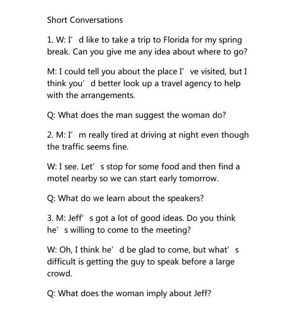 2013年12月英语四级听力真题短对话部分