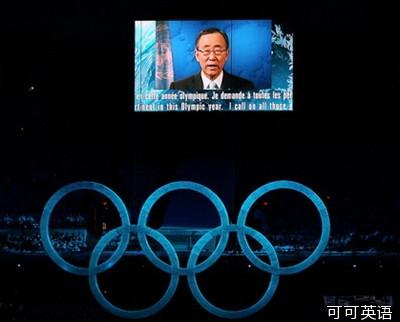 潘基文呼吁在冬季奥运会和残奥会期间遵守奥林匹克休战致辞
