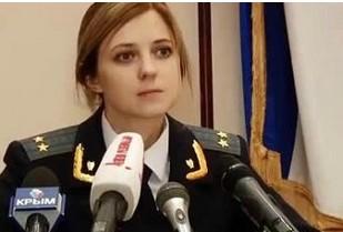克里米亚美女检察长爆红网络
