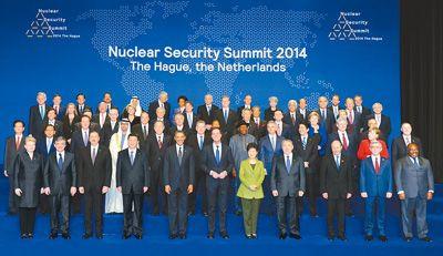 AP News一分钟新闻 奥巴马总统参加在荷兰举行的核安全峰会