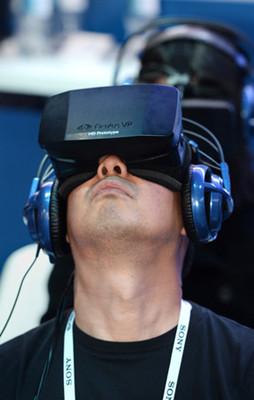 goggles eyewear  virtual-reality goggles