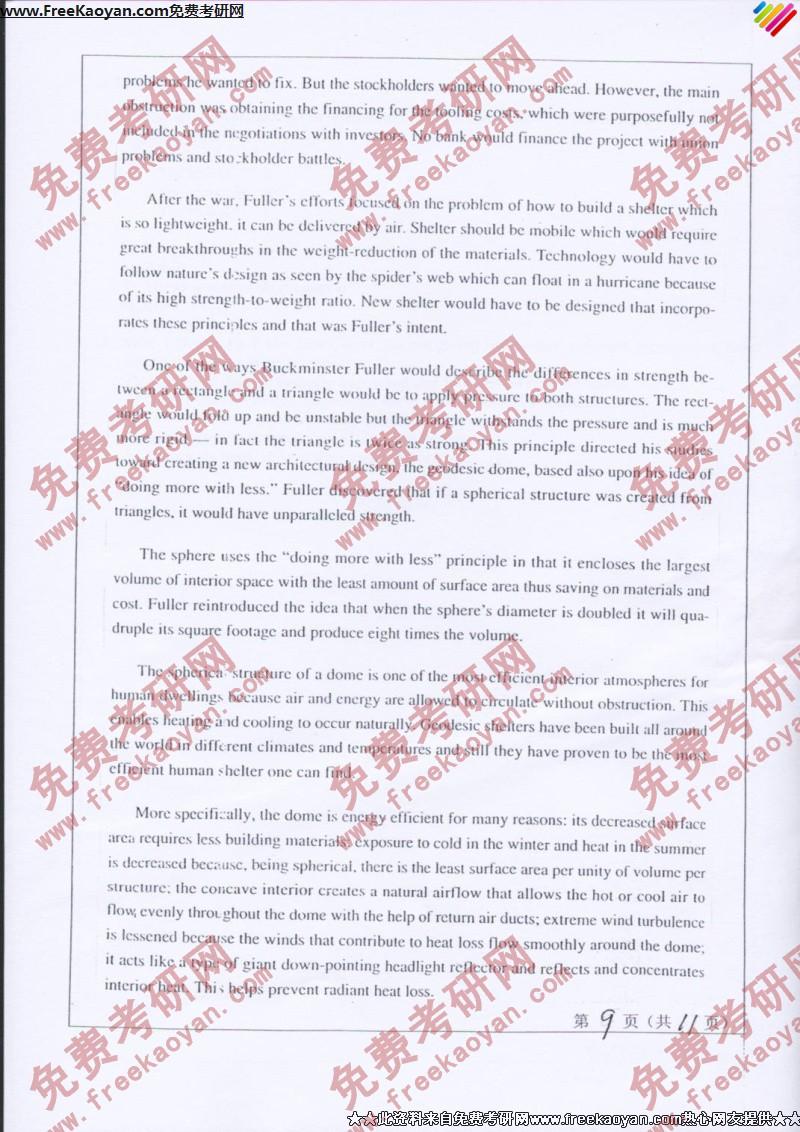 山东师范大学2007年基础英语专业课考研真题试卷