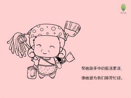 动漫 简笔画 卡通 漫画 手绘 头像 线稿 500_373
