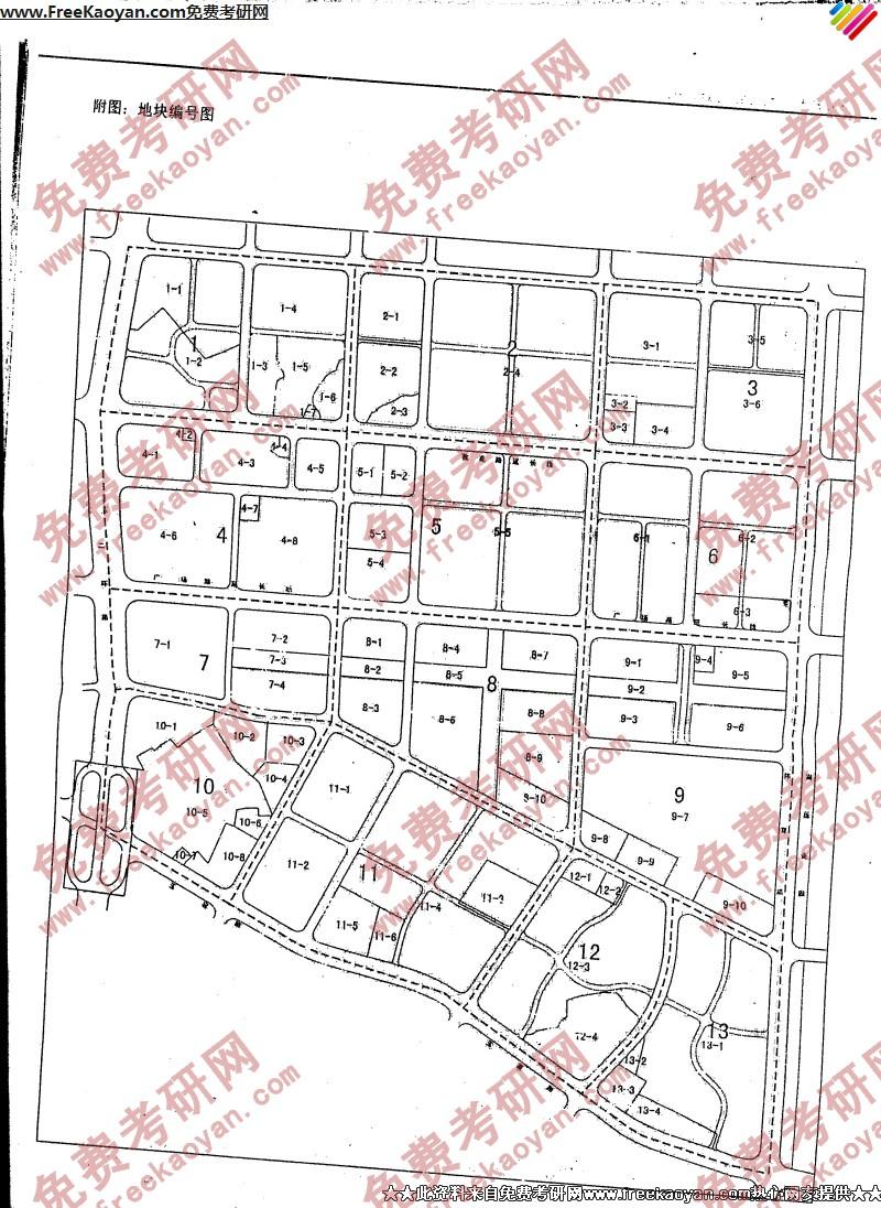 上海交通大学2006年城市规划设计专业课考研真题试卷