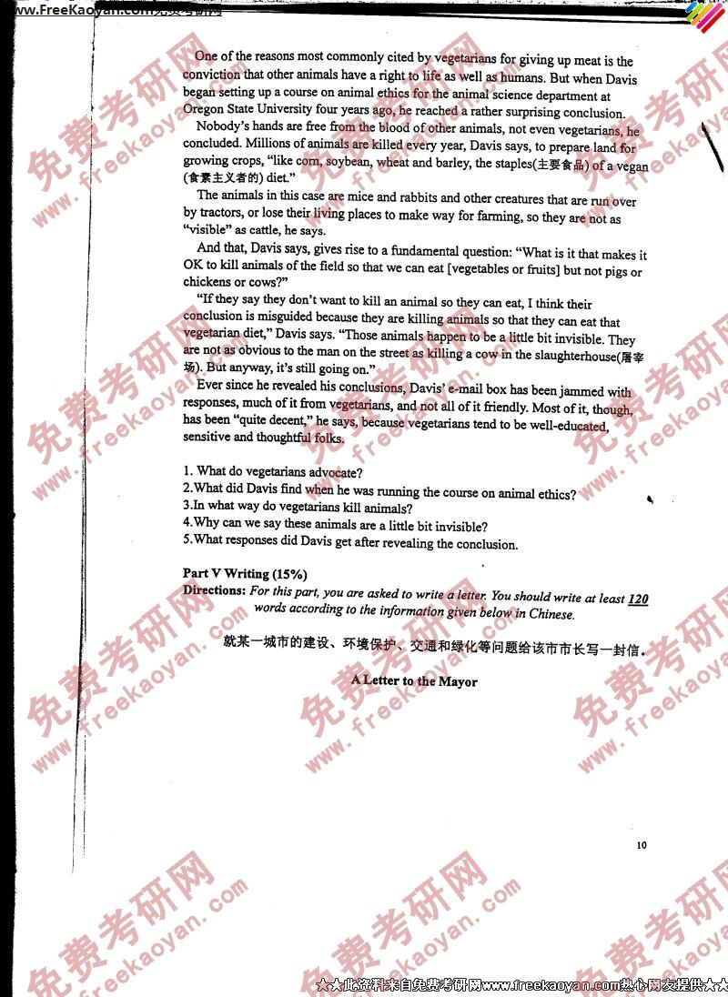 上海交通大学2006年英语二外专业课考研真题试卷