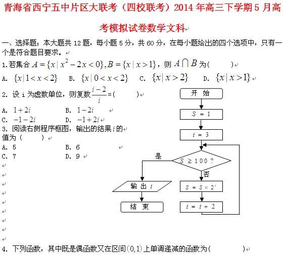 电路 电路图 电子 原理图 560_505