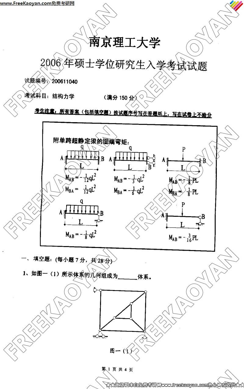 电路 电路图 电子 原理图 800_1274 竖版 竖屏