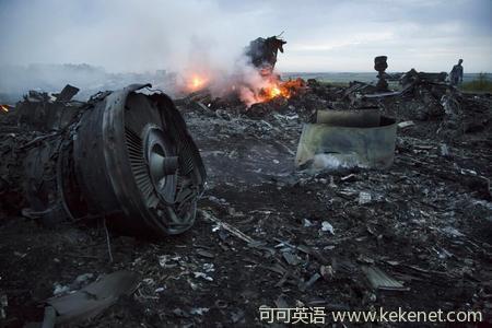 马来西亚航空一架飞机在乌克兰东部坠毁