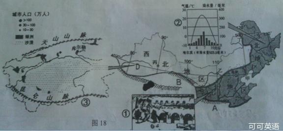 秦岭风景简笔画