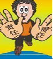 张国立的儿子张默_小强英语 第94期:推卸责任英语怎么说?_实战英语口语 - 可可英语