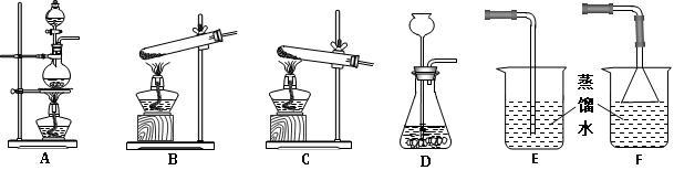 、E是 初中化学中常见的五种物质。其中A、D是黑色固体,B、C、E是无色气体,B的相对分子质量小于气体C,化合物D中含有金属元素,该金属元素的单质是世界年产量最高的金属。它们在一定条件下的转化关系如右图所示(表示转化)。请回答下列问题: (1)A物质是 ; (2)评价物质B的利与弊(各写一例) 利: ; 弊: 。 (3)写出E转化为D的化学方程式: 。 四、实验与究题(本大题共2个小题,每个化学方程式2分,其余每空1分,共14分) 28.