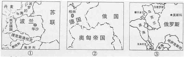 2014年江西中考历史真题附答案