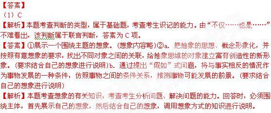 2010年高考文综真题试卷附解析(福建卷)