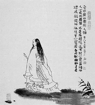 诗歌翻译 屈原 楚辞 离骚 英文译文 11
