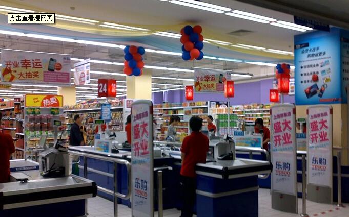 乐购超市收银台.jpg