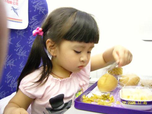 在飞机上用餐