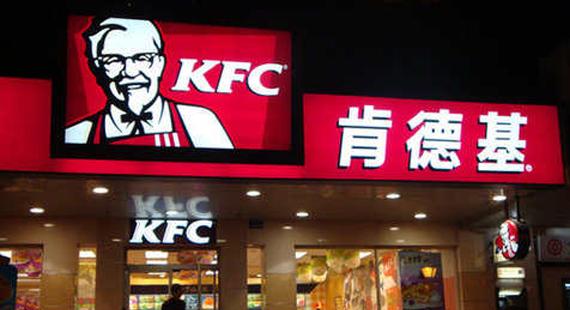 为何肯德基受中国人喜爱1.jpg