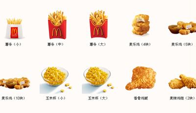 为何肯德基受中国人喜爱5.jpg