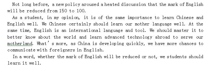 中考英语满分作文 高考英语改革