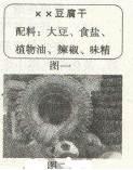 2012年山西省中考理综(化学)真题试卷附答案