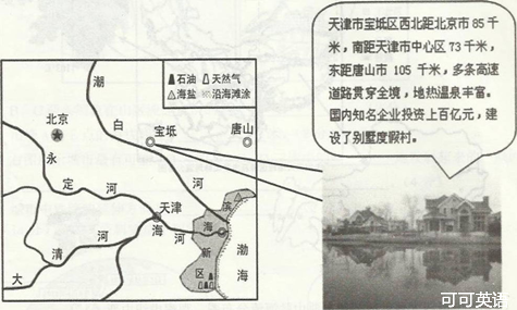 天津宏大纺织机械tjfa457a电路图