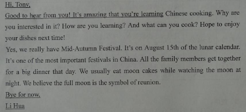 中考英语满分作文 中秋节和中餐制作