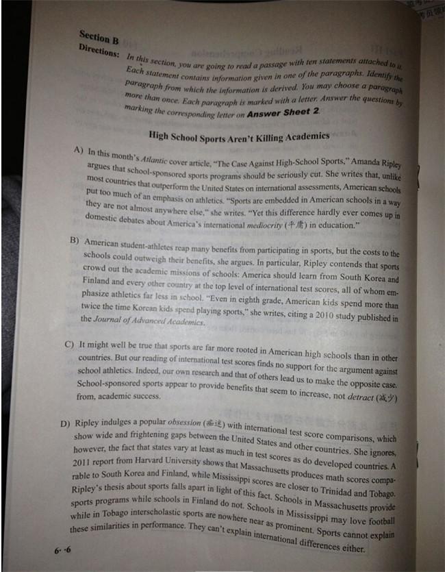 2014年12月六级长篇阅读真题及答案新东方版