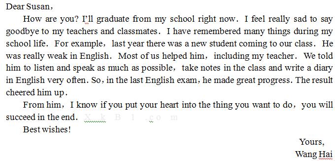 中考英语满分初中:要求的事难忘入学太原作文图片