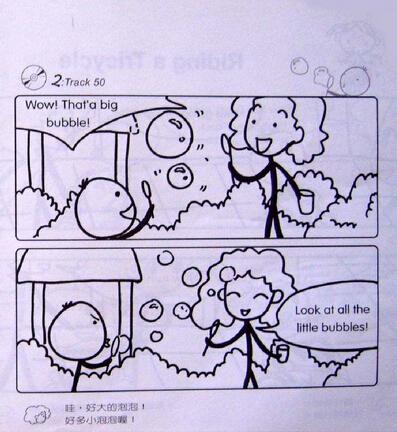 跟小小孩儿说英文之娱乐篇(mp3 中英字幕) 第1期:吹泡泡