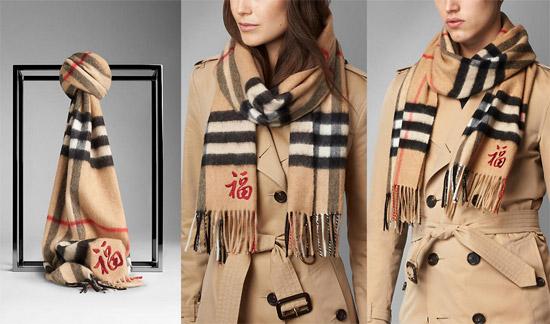 Burberry中国特别款福字围巾,丑瞎一大片.jpg