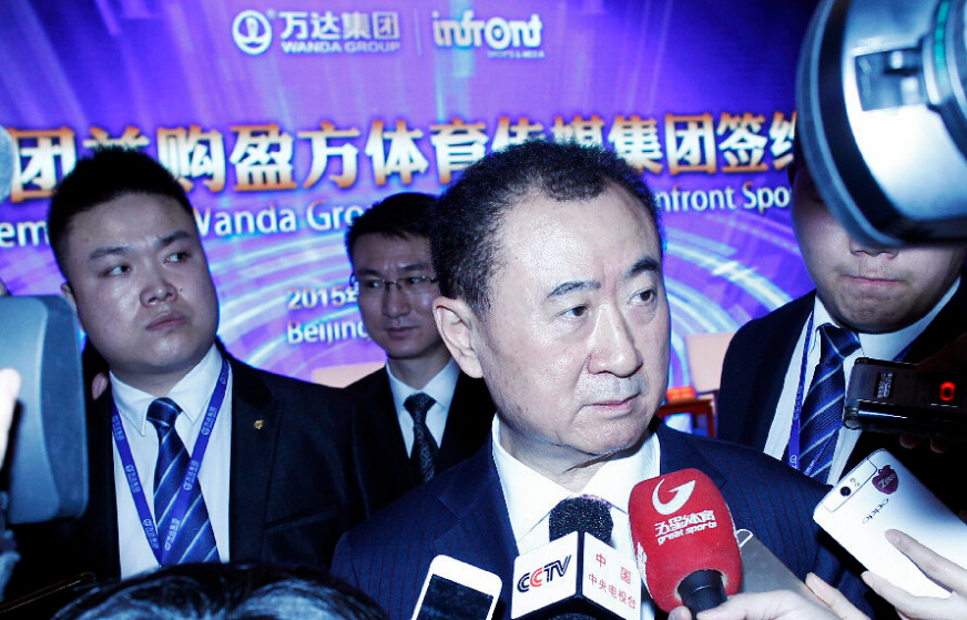 Wanda intends to spend more than 1 billion euros to acquire Swiss Infront .jpg