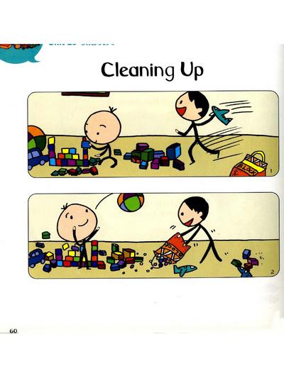 整理玩具卡通图片