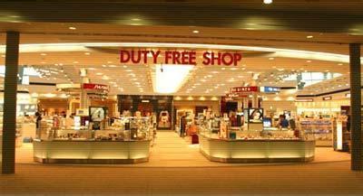 """""""免税店""""用英语怎么说"""