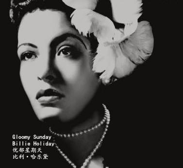 gloomysunday_听歌学英语:世界禁曲之一 忧郁星期天 gloomy sunday