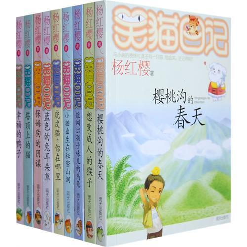 儿童节:十大童书礼品推荐10.jpg
