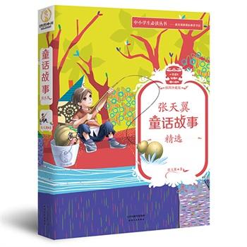 儿童节:十大童书礼品推荐9.jpg