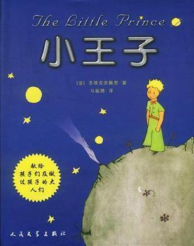 儿童节:十大童书礼品推荐4.jpg