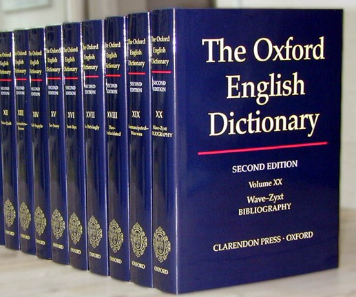 《牛津英语词典》中不收录